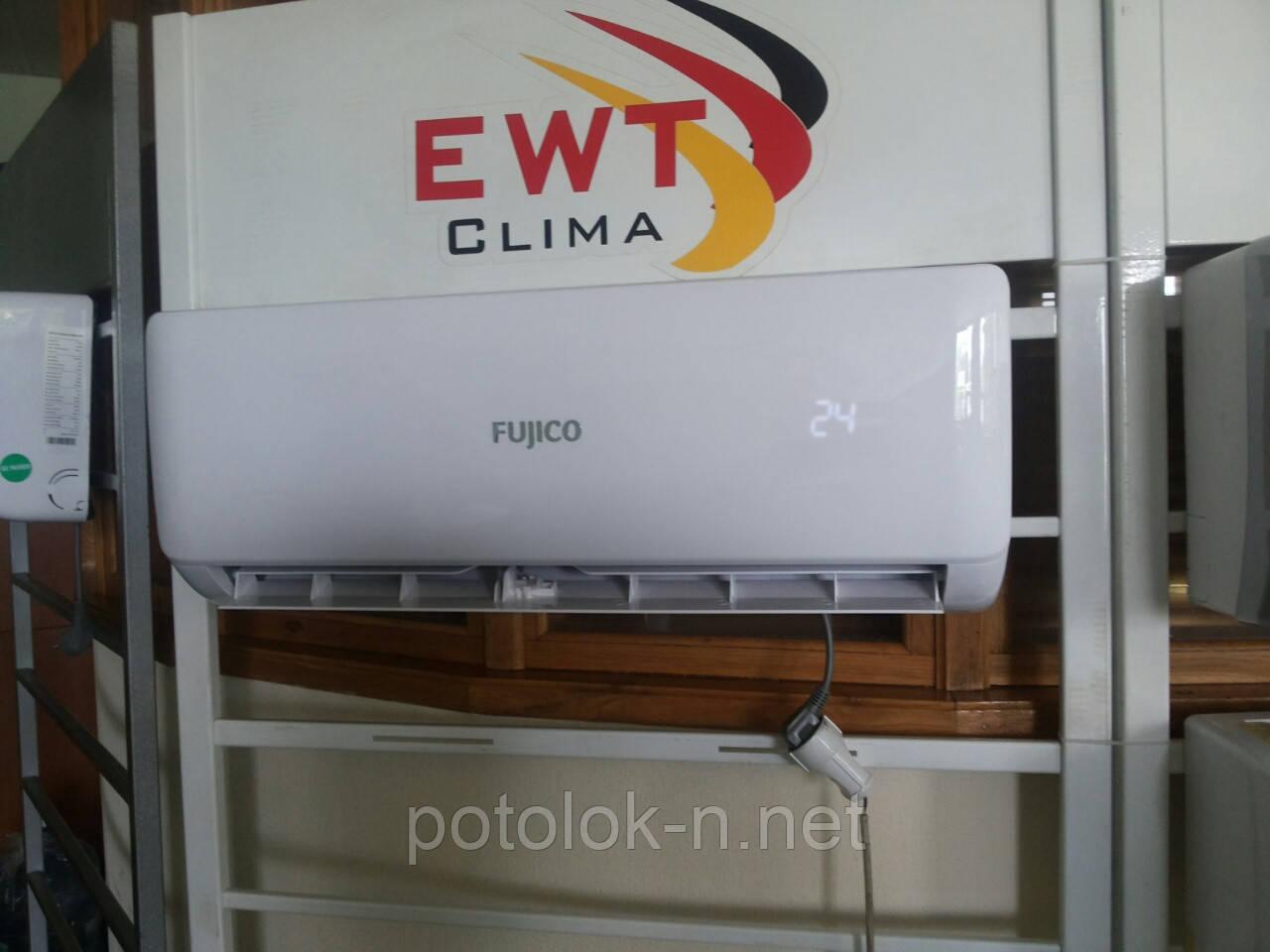 Инвертор Fujico ACF-I09AH - MdeGLAMOUR - Натяжные потолки в Днепропетровске в Днепре