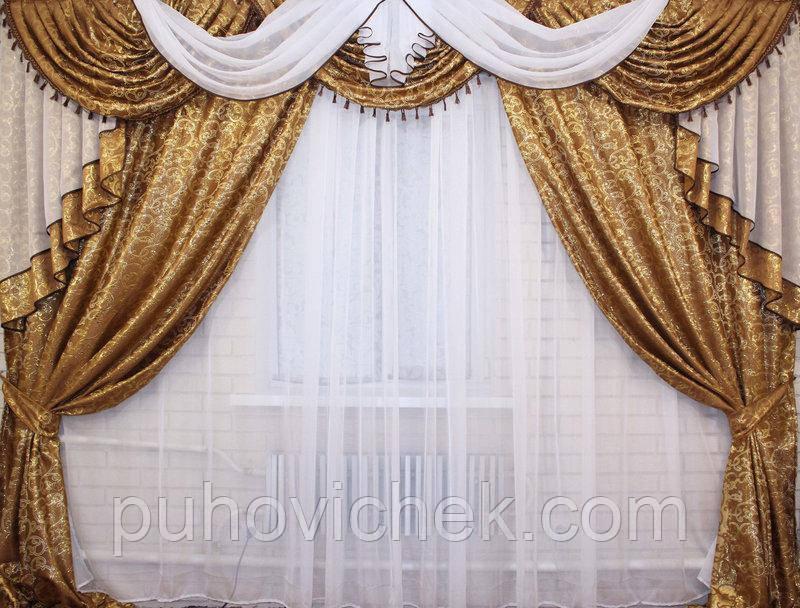 Комплект шторы с ламбрекеном