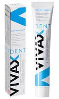 Зубная паста VIVAX Dent реминерализующая с активным пептидным комплексом
