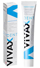 Зубная паста реминерализующая VIVAX Dent с активным пептидным комплексом 95 г