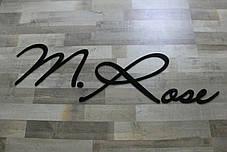 Логотипы и вывески из фанеры