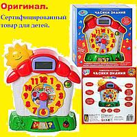 """Интерактивная игрушка. Развивающая игрушка - """"Часики знаний"""". Электронное табло. Обучающая игрушка. Учим цифры"""
