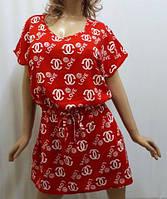 Платье штапельное с карманами и поясом, Харьков красное