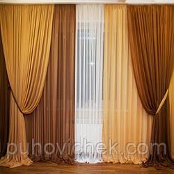 """Комплект готовых штор для зала. """"Лира"""" Темно коричневыйи янтарь. В комплекте 4шторы + 4 подхвата."""