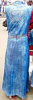 Стильное длинное джинсовое платье с бусинками батал