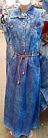 Стильное длинное джинсовое платье с надписью PHILIPP PLEIN батал