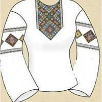 Вишивка Тризуб — Купить Недорого у Проверенных Продавцов на Bigl.ua be0545c4a88eb