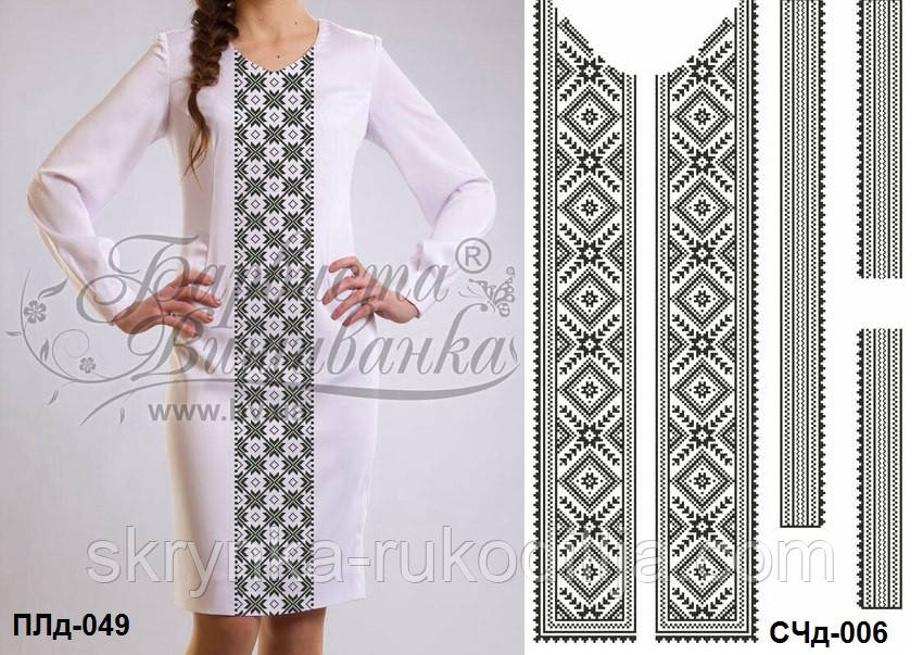 Заготовки для вишивки (чоловіча сорочка+жіноче плаття)