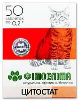 """Фитоэлита """"Цитостат"""" для кошек и собак, 50 табл.,Веда"""