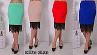 Женская стильная юбка с кружевом (4 цвета)