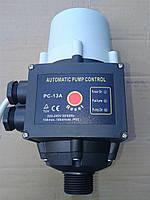 Автоматика для насоса PC-13 а