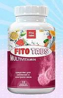 Fito Tabs Multivitamin - шипучие таблетки для снижения и контроля веса (Фито Табс)