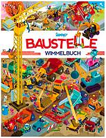 Виммельбух на стройке Штефана Ломпа, Baustelle Wimmelbuch Lomp