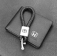 Кожаный брелок для автоключей с логотипом Хонда (Honda)