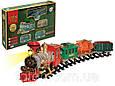 Железная дорога Детская «Золотая стрела» 0621/40352. 20 предметов, дым, муз, свет Т, фото 3