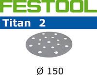 Шлифматериал Titan`2 D 150 мм, P 800, Festool