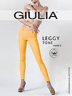 Леггинсы (Yellow (Желтый))