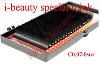Ресницы I-Beauty( Special Mink Eyelashes ) C0.07-8мм