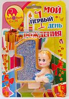 Праздничная большая синяя свеча цифра  для торта 1  с малышом