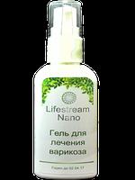Lifestream nano - гель для лечения варикоза