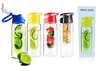 Термос с Трубочкой Поилкой Бутылочка для Воды My Bottle Май Ботл 6009-700