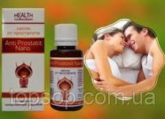 Anti Prostatit Nano капли для лечения простатита,Капли Anti Prostatit Nano от простатита