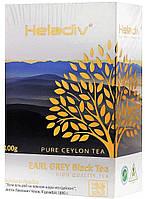 Чай черный с бергамотом Heladiv Earl Gray 100гр.