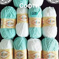 Пряжа для ручного вязания Alize SOFTY (Ализе софти)   669 светлая бирюза