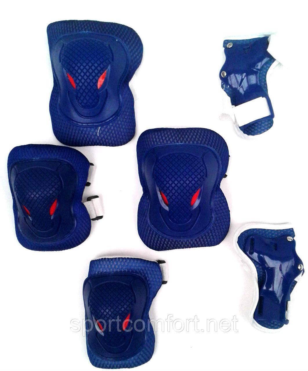 Защита для роликов подростковая (10-18 лет) Sport синяя