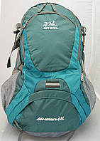 Рюкзак для туризма Jetboil Adwenture 45 L цвет морской волны, Джетбоил 45 литров