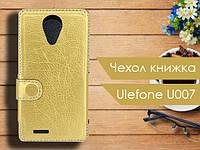 Чехол книжка для Ulefone U007