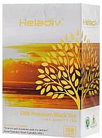 """Чай черный  Heladiv крупный лист O.P.A.100гр. (стандарт Orange Pekoe категории """"А"""")"""
