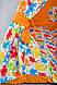 Вигвам  «Оранж» с ковриком - подушками, фото 4