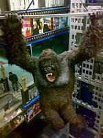 Скульптура кинконг