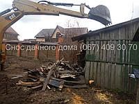 Снести дом на даче