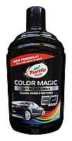 Полироль черный Color Magic 500мл Turtle Wax