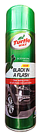 Полироль пластика Черная молния Turtle Wax (аэрозоль)