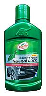 Восстановитель пластика Черная молния Turtle Wax