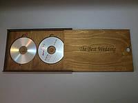 Деревянная, подарочная коробка для двух дисков