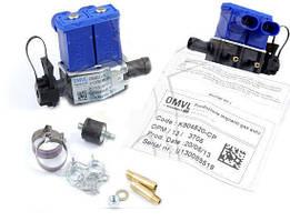 Газовые форсунки OMVL REG 2 цилиндра (без датчика температуры)