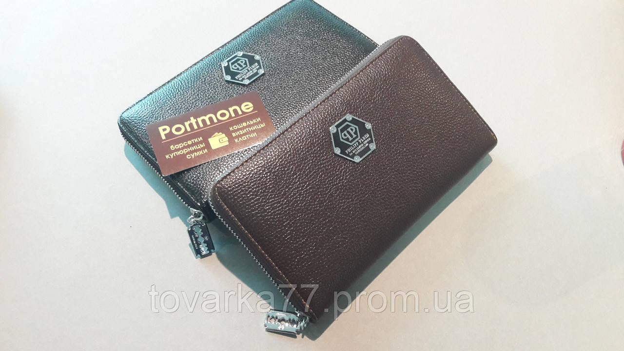 d8165ef50e29 Мужской кошелек клатч philipp plein эко кожа: продажа, цена в ...
