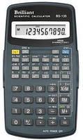 Калькулятор Brilliant инж BS-135