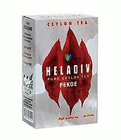Чай черный Heladiv Pekoe 85гр.