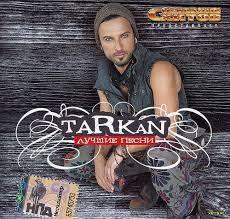 СD-диск Tarkan: Кращі пісні
