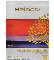 Чай черный среднелистовой Heladiv Pekoe 250гр.