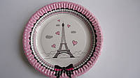 "Тарелка для праздника ""Париж.Эйфелева Башня"" 18см,ламин картон.Тарелка на День рождения ""Париж.Эйфелева Башня"""