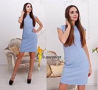Платье Ткань джерси высокого качества Сзади на потайной молнии Размер единый С-М (21091) 44, голубой