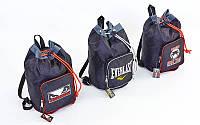 Рюкзак-баул спортивный из водонепроницаемой ткани ELAST GA-0524 (45x35x20см, черный-серый)