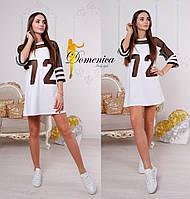88a4e8fa07d Платье ткань турецкая двухнитка Вставки из стрейч сетки Размер единый С -М  (21092)