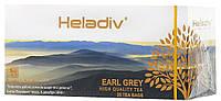 Чай черный с бергамотом Heladiv Earl Gray 25пак.